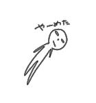まるおくん(1)(個別スタンプ:31)