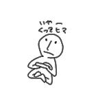 まるおくん(1)(個別スタンプ:32)