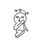 まるおくん(1)(個別スタンプ:33)