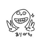 まるおくん(1)(個別スタンプ:36)