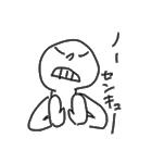 まるおくん(1)(個別スタンプ:38)