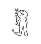まるおくん(1)(個別スタンプ:39)