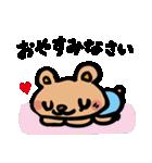 クマクマ くーま 〜 らぶ 編 〜(個別スタンプ:01)