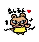 クマクマ くーま 〜 らぶ 編 〜(個別スタンプ:04)