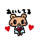 クマクマ くーま 〜 らぶ 編 〜(個別スタンプ:05)