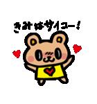 クマクマ くーま 〜 らぶ 編 〜(個別スタンプ:07)