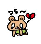 クマクマ くーま 〜 らぶ 編 〜(個別スタンプ:08)
