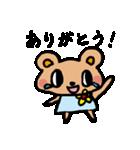 クマクマ くーま 〜 らぶ 編 〜(個別スタンプ:09)