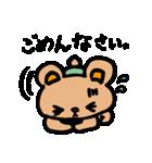 クマクマ くーま 〜 らぶ 編 〜(個別スタンプ:10)