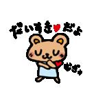 クマクマ くーま 〜 らぶ 編 〜(個別スタンプ:11)