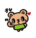 クマクマ くーま 〜 らぶ 編 〜(個別スタンプ:14)