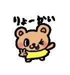 クマクマ くーま 〜 らぶ 編 〜(個別スタンプ:15)
