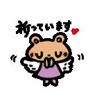 クマクマ くーま 〜 らぶ 編 〜(個別スタンプ:16)