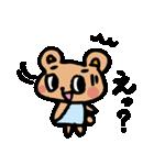 クマクマ くーま 〜 らぶ 編 〜(個別スタンプ:19)