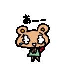 クマクマ くーま 〜 らぶ 編 〜(個別スタンプ:22)