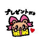 クマクマ くーま 〜 らぶ 編 〜(個別スタンプ:23)