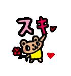 クマクマ くーま 〜 らぶ 編 〜(個別スタンプ:25)