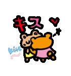 クマクマ くーま 〜 らぶ 編 〜(個別スタンプ:26)
