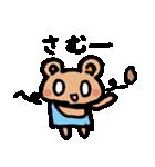 クマクマ くーま 〜 らぶ 編 〜(個別スタンプ:27)