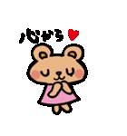 クマクマ くーま 〜 らぶ 編 〜(個別スタンプ:29)