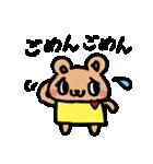 クマクマ くーま 〜 らぶ 編 〜(個別スタンプ:30)
