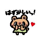 クマクマ くーま 〜 らぶ 編 〜(個別スタンプ:31)