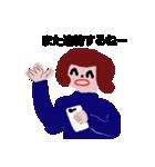 minmy4(個別スタンプ:11)