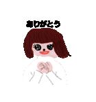 minmy4(個別スタンプ:14)