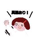 minmy4(個別スタンプ:16)