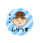 ゆみた フェイス(個別スタンプ:09)