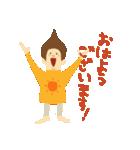 くり太郎の丁寧な一日(個別スタンプ:01)