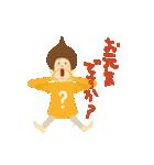 くり太郎の丁寧な一日(個別スタンプ:02)