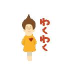 くり太郎の丁寧な一日(個別スタンプ:03)