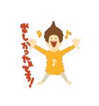 くり太郎の丁寧な一日(個別スタンプ:05)