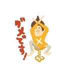 くり太郎の丁寧な一日(個別スタンプ:08)