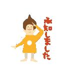 くり太郎の丁寧な一日(個別スタンプ:09)