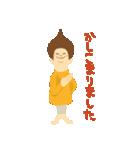 くり太郎の丁寧な一日(個別スタンプ:10)