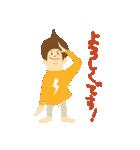 くり太郎の丁寧な一日(個別スタンプ:12)