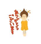 くり太郎の丁寧な一日(個別スタンプ:14)