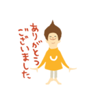 くり太郎の丁寧な一日(個別スタンプ:15)