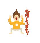 くり太郎の丁寧な一日(個別スタンプ:17)
