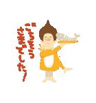 くり太郎の丁寧な一日(個別スタンプ:20)