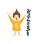 くり太郎の丁寧な一日(個別スタンプ:21)