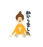 くり太郎の丁寧な一日(個別スタンプ:29)