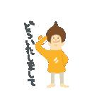 くり太郎の丁寧な一日(個別スタンプ:30)