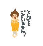 くり太郎の丁寧な一日(個別スタンプ:32)