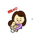 赤ちゃん育児中のママへ(個別スタンプ:05)