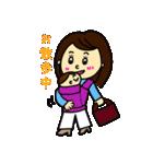 赤ちゃん育児中のママへ(個別スタンプ:16)