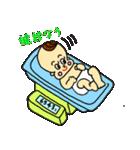 赤ちゃん育児中のママへ(個別スタンプ:20)