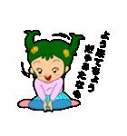 なごやかちゃんのオールド名古屋弁(個別スタンプ:01)